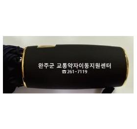 피에르가르뎅 2단 솔리드 인쇄시안